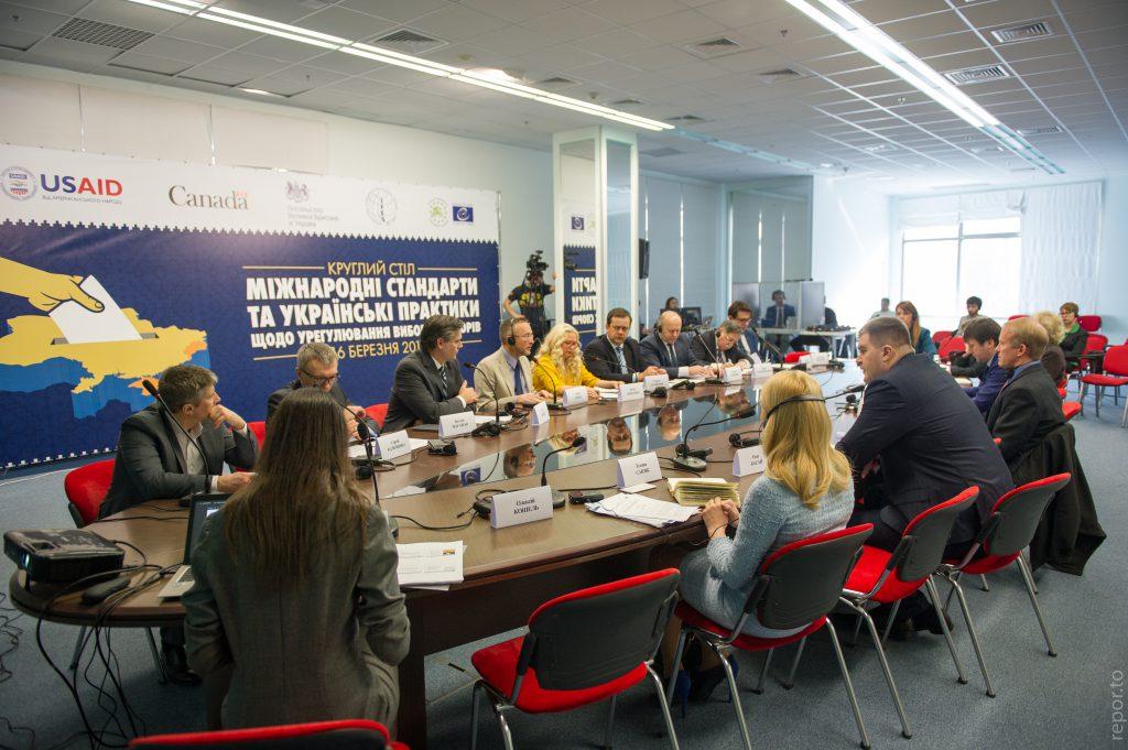 Заява за результатами тижня заходів IFES, присвячених урегулюванню виборчих спорів