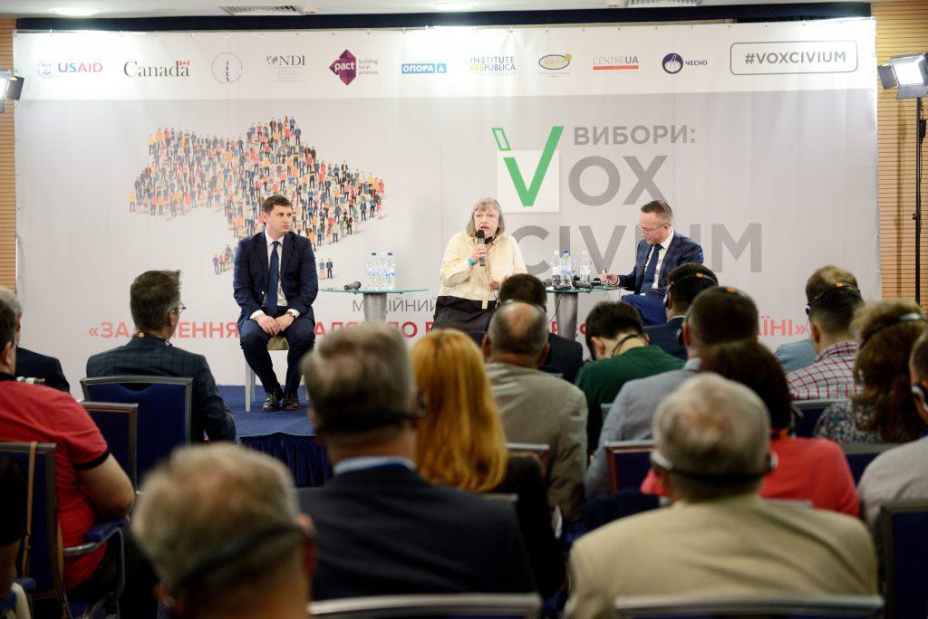 Марафон залучення громадян до виборчої реформи