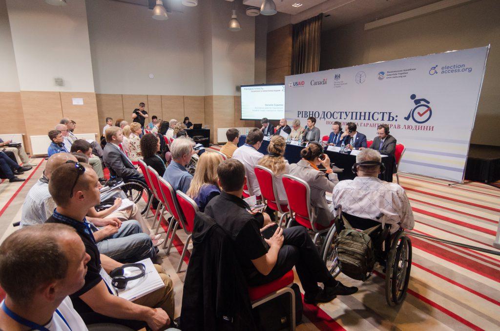 Всеукраїнська конференція на тему рівного доступу до виборчого процесу
