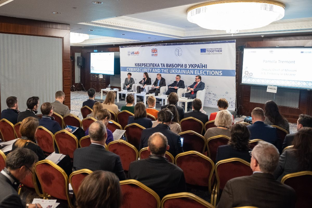 Introduction panel to the Cybersecurity and elections in Ukraine