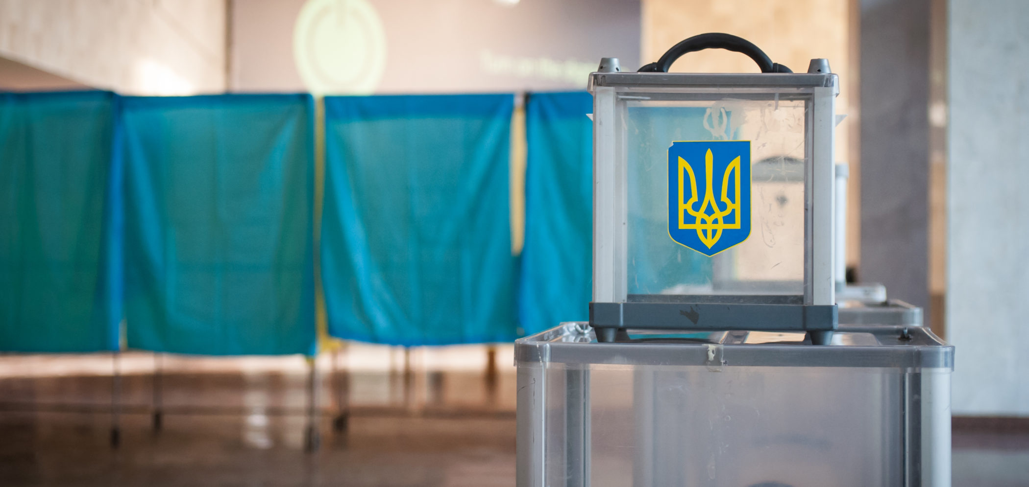 Ukraine's parliament appoints 17 new members of the Central Election Commission