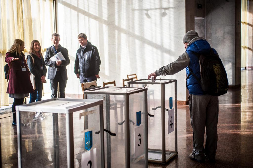 Основні результати загальнонаціонального опитування за результатами парламентських виборів в Україні, жовтень 2019 року