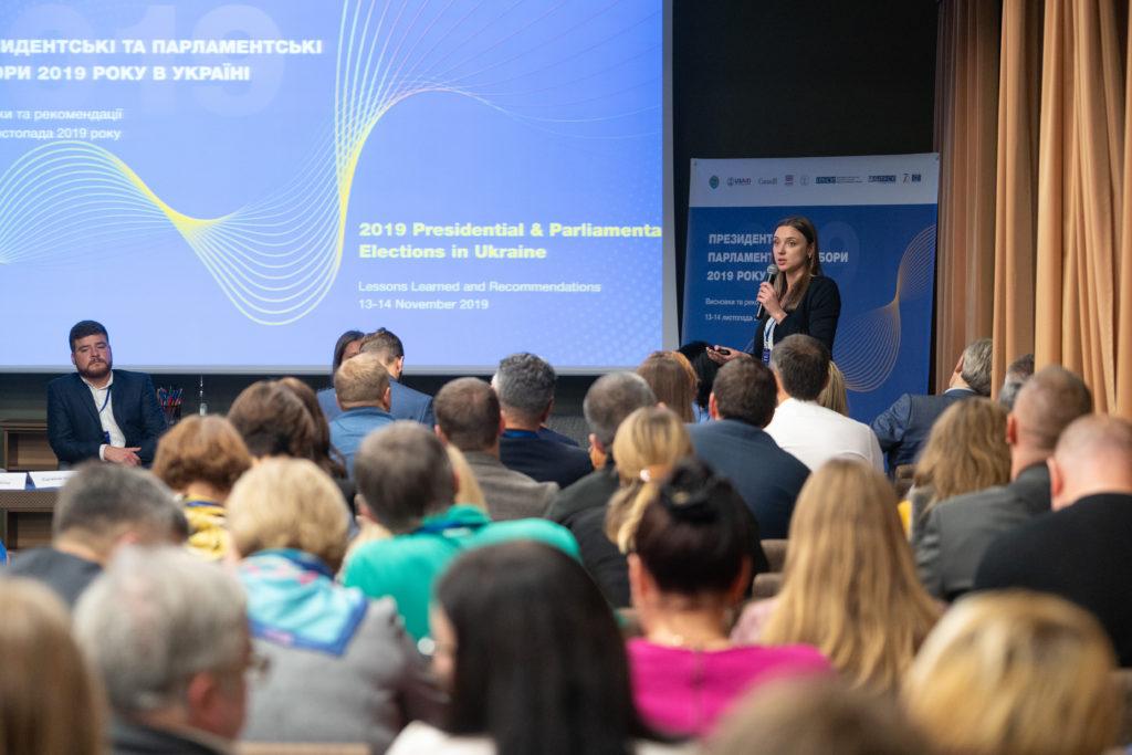 Конференція «Президентські та парламентські вибори 2019 року в Україні: Висновки та рекомендації»