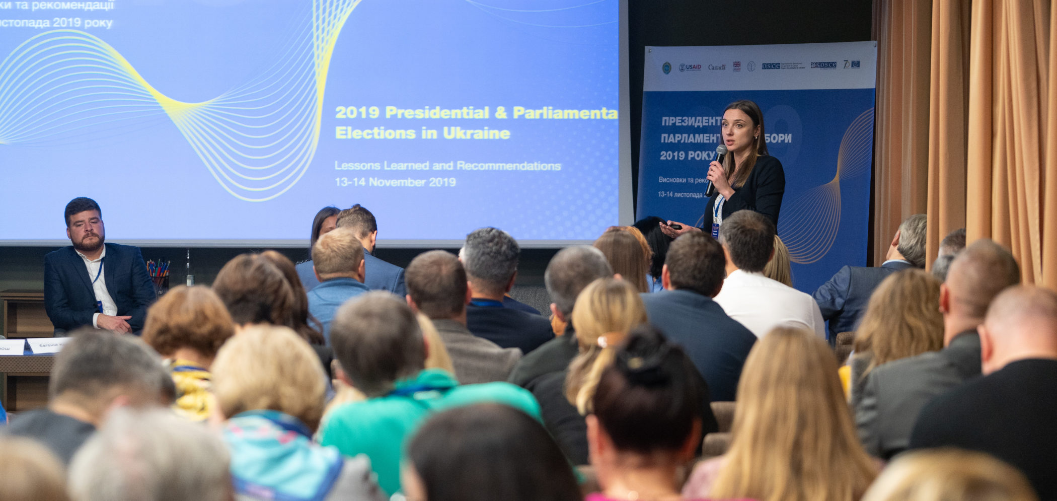 """Conference on """"2019 Presidential and Parliamentary Elections: Lessons Learned and Recommendations"""""""