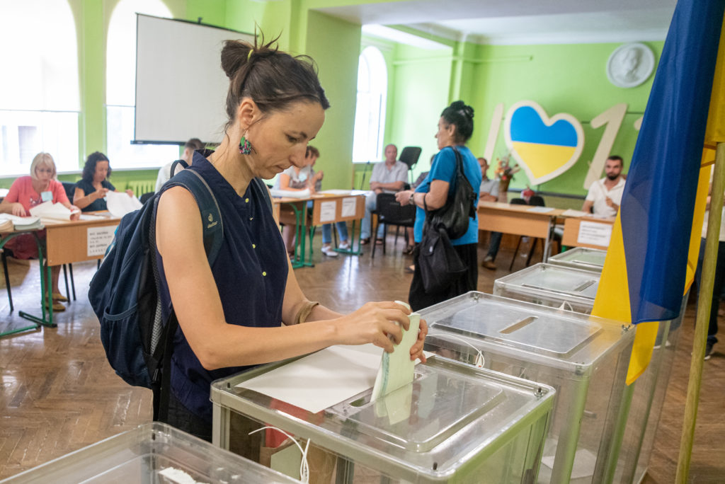 Верховна Рада України ухвалила історичне рішення і прийняла Виборчий кодекс